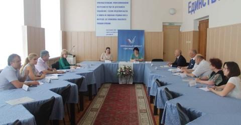 Активисты ОНФ в Карачаево-Черкесской Республике провели презентацию проекта «Народная оценка качества»