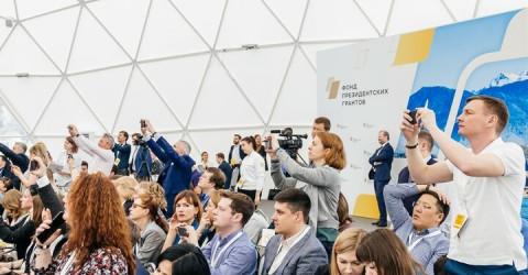 Фонд президентских грантов собрал  делегации из 75 регионов страны