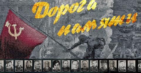 """Карачаево-Черкесия присоединится к всероссийскому проекту """"Дорога памяти"""""""
