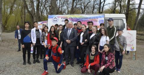 «Кавказское здоровье детям»