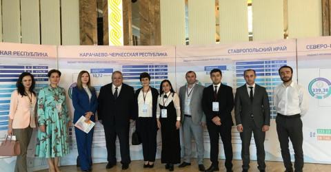Международный форум «Северный Кавказ: публичная власть и гражданское общество»