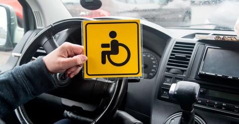 Минтруд России утвердил порядок выдачи опознавательного знака «Инвалид»