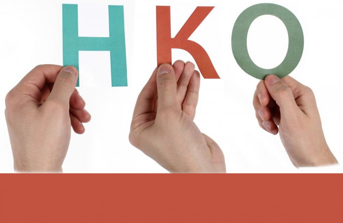 Порядок проведения оценки качества общественно полезных услуг по развитию межнационального сотрудничества, оказываемых социально ориентированными НКО, регламентирован приказом ФАДН России