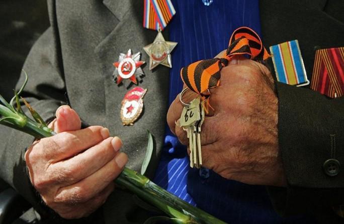 Обеспечения жильем ветеранов