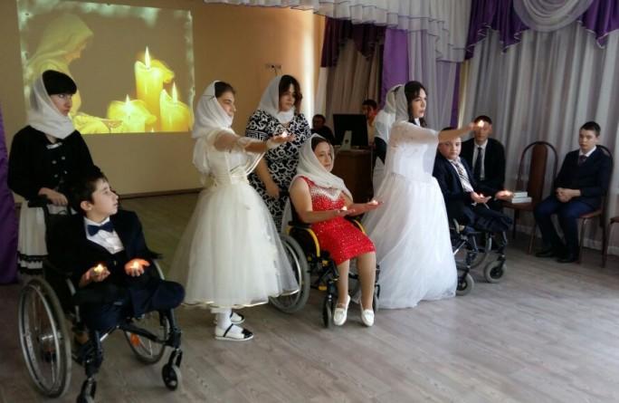 Международный день инвалидов в детском Доме-интернате «Забота»