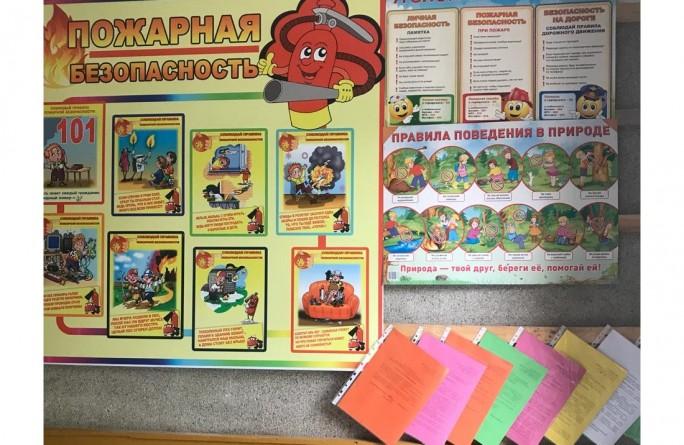 Межведомственная рабочая комиссия проверяет детские загородные оздоровительные лагеря
