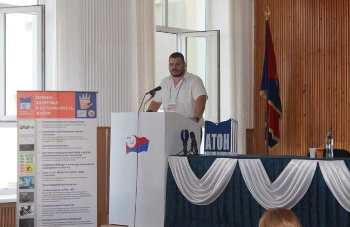 Проведен информационно - разъяснительный семинар-совещание по вопросам охраны труда, специальной оценки условий труда и внедрения профессиональных стандартов