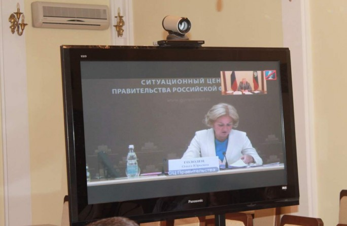 Под руководством Заместителя Председателя Правительства Российской Федерации Ольги Голодец, прошло видеоселекторное совещание