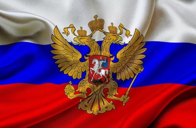 Заставка на телефон российский флаг
