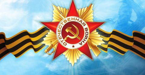 Подготовку и проведение к празднованию 74-й годовщины Победы в ВОВ обсудили в Доме Правительства под председательством Аслана Озова