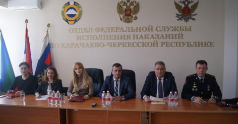 Представители Министерства приняли участие в видеоконференции