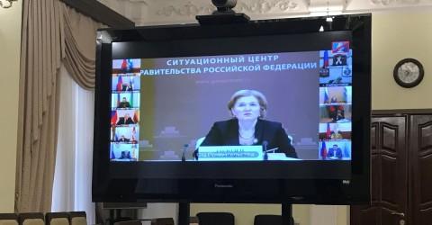 Прошло совещание в режиме видеоконференции по вопросу «О подготовке к проведению детской оздоровительной кампании в 2018 году»