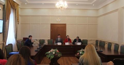 Проведен обучающий семинар для руководителей подведомственных учреждений