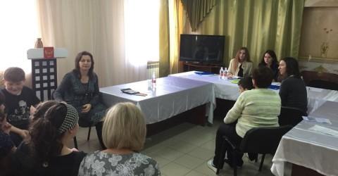 Проведено мероприятие в РГКУ для детей-инвалидов «РСРЦ для детей с ограниченными возможностями Росинка»