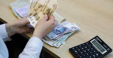С 1 февраля ряд выплат, пособий и компенсации будет проиндексирован на 4,3 %
