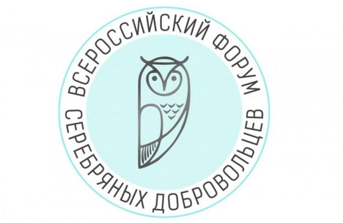«Серебряные» волонтеры Карачаево-Черкесии на Всероссийском форуме добровольцев-наставников