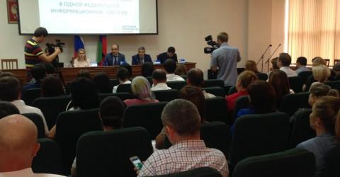 Семинар-совещание по внедрению Единой государственной информационной системы социального обеспечения (ЕГИССО) в КЧР