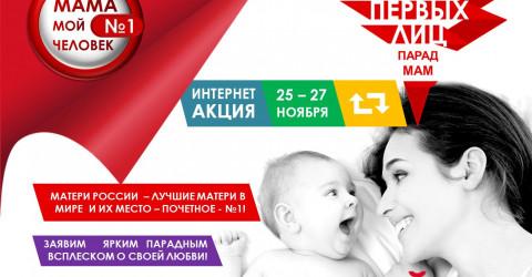 СТЕНАПРИЗНАНИЙ.РФ объявляет об акции «2019 год – наш год»
