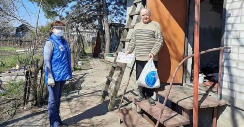 Уважаемые жители Карачаево-Черкесской Республики!