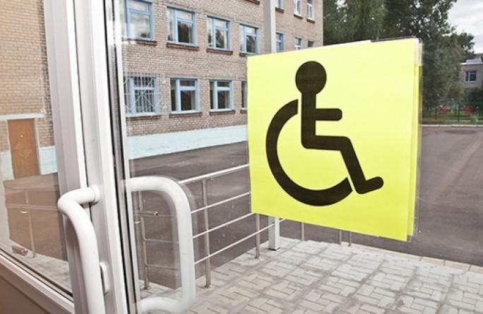 В Карачаево-Черкесии на создание адаптивной образовательной среды для детей с ограниченными возможностями было направлено более 8 млн. рублей