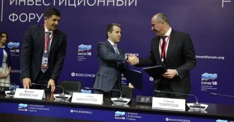 В рамках подписанного сегодня Соглашения «Ростелеком» обеспечит доступ к скоростному Интернету в 15 отдаленных населенных пунктах Карачаево-Черкесии