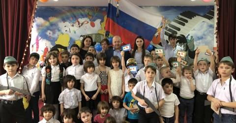"""В РГБУ """"Надежда"""" состоялось праздничное мероприятие, посвящённое Дню защитника отечества"""