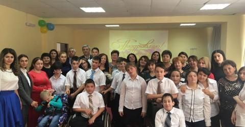 В РГКУ РДДИ «Забота» было проведено мероприятие, посвященное Дню учителя и Дню воспитателя