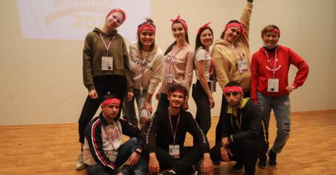 VII Молодежный Форум Всероссийского общества глухих