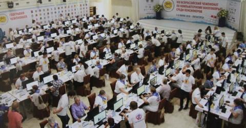 VIII Всероссийский чемпионат по компьютерному многоборью среди пенсионеров