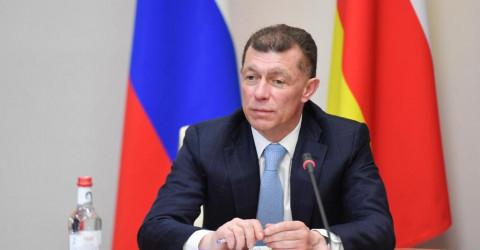 Во Владикавказе обсудили этапы реализации нацпроекта «Демография» в СКФО