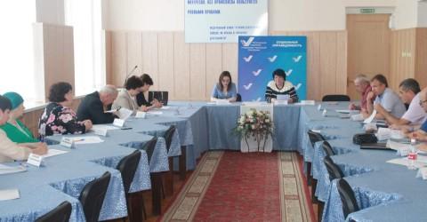 Заседании рабочей группы «Социальная справедливость»