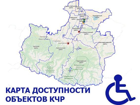 Карта доступности объектов